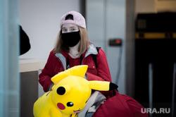 Прибытие задержанного рейса Сиань - Екатеринбург в аэропорту Кольцово. Екатеринбург, аэропорт кольцово, аэропорт, китайцы, медицинская маска, покемон, пассажиры, защитные маски, китайские игрушки, коронавирус