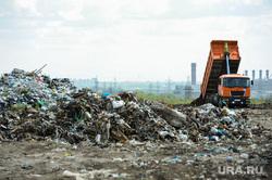 Рекультивация челябинской городской свалки РОСРАО. Челябинск, мусор, камаз, спецтехника, мусоровоз, тбо, грузовик, отходы, хлам, свалка, гора, тко, рекультивация свалки, мусорная свалка, отбросы
