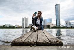 Селфи. Екатеринбург, селфи, городской пруд, город екатеринбург, набережная динамо, помост