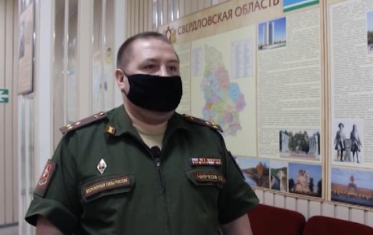 военком Сергей Чирков