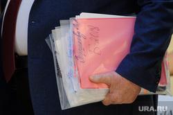 Заседание законодательного собрания Свердловской области по бюджету на 2018 год - первое чтение. Екатеринбург, бюджет свердловской области