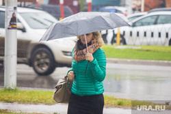 Клипарт 7. Нижневартовск, девушка, зонт, непогода, плохая погода