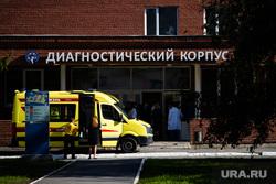 Открытие нового кабинета компьютерной томографии в областной детской клинической больнице. Екатеринбург, реанимация, одкб №1, машина реанимации, областная детская клиническая больница, диагностический корпус