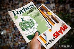 Журналы, журнал, forbes, форбс