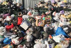 Мусорные кучи. Челябинск, мусорные контейнеры, свалка, помойка, мешки с мукой