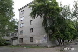 Старые общежития в Кургане, общежитие, улица красномаячная 62а
