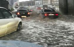 Ливень. Челябинск., потоп