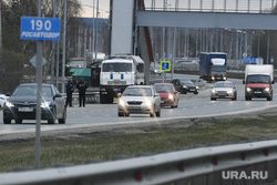 Место антитеррористической операции в Екатеринбурге,  где уничтожили трёх террористов. Екатеринбург, контртеррористическая операция, кто