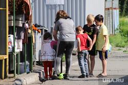 Городские рынки. Курган, торговля, дети, рынок, мама с детьми