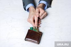 Клипарт. Сургут , банки, кошелек, кредит, банковская карта, visa, финансы, деньги, доход, кредитная карта, мошенничество, банковский перевод