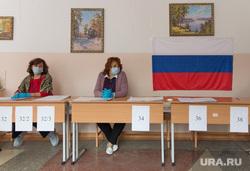 Единый день голосования. Магнитогорск, триколор, избирательный участок, выборы 2020