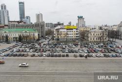 Двадцатый день вынужденных выходных из-за ситуации с CoVID-19. Екатеринбург, автостоянка, площадь1905 года, город екатеринбург, площадь 1905 года, парковка автомобилей, стоянка машин