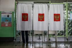 Единый день голосования 2019. Курган, герб россии, избирательная комиссия, кабинки для голосования, выборы, спортивный зал, избирательный участок, голосование