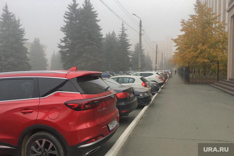 Туман в городе. Челябинск