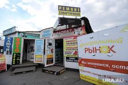 Поджог торгового павильона на Некрасовском рынке. Курган, рынок, некрасовский рынок, торговые павильоны