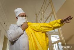 Клипарт. Магнитогорск, защитный костюм, врач, больница, медик