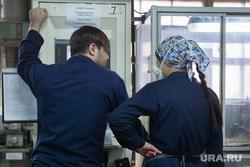 Кировградский завод твердых сплавов, рабочая сила, рабочие