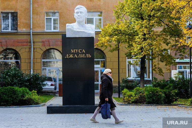 Памятник татарскому поэту Мусе Джалилю. Челябинск