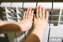 Клипарт на тему отключения, включения отопления. Курган, холод, радиатор, отопление, детские руки, батарея отопления, батареи