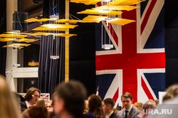 Приём консульства Британии в Хайяте. Екатеринбург, англия, флаг великобритании