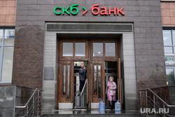 Единая социальная карта. Екатеринбург, скб банк, скб-банк