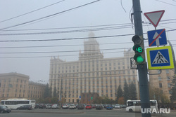 Туман в городе. Челябинск, светофор, юургу, городской пейзаж, климат, осень, туман
