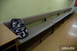Школа №127. Первый учебный день после нападения. Пермь, скамейка, портфель