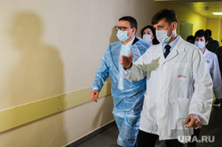 Поездка Алексея Текслера в ОКБ-2 для проверки готовности к пандемии. Челябинск, роддом, медики, медицина, врачи, текслер алексей, больница, семенов юрий