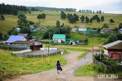 Поездка Алексея Текслера в Усть-Катав. Челябинская область, деревня, улица, село, усть-катав