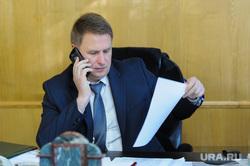 Город Озерск, интервью с главой Евгением Щербаковым. Челябинская область, щербаков евгений