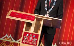 Официальная церемония вступления Евгения Куйвашева в должность губернатора Свердловской области. Екатеринбург, инаугурация губернатора со