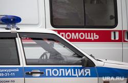 Захват заложников. Нижневартовск , спецслужбы, служба спасения, полиция, скорая помощь
