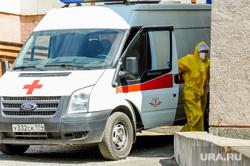 Инфекционная больница, куда доставляют больных коронавирусной инфекцией. Челябинск, заражение, спецодежда, эпидемия, медицина, врачи, скорая помощь, инфекция, защитная одежда, врач, медики, инфекционная больница, противочумной костюм