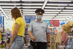 Клипарт. Магнитогорск, торговая точка, проверка, магазин, масочный режим, полицейский в маске
