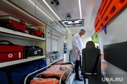 Областная больница №3. Челябинск, минздрав, медицина, скорая помощь, врач
