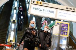 Масочный режим в екатеринбургском метрополитене. Екатеринбург, екатеринбургский метрополитен, подземка, метрополитен, метро, маска на лицо, масочный режим