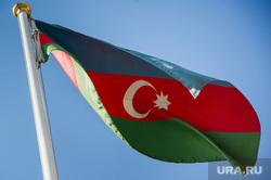 Генконсульство Азербайджана в Екатеринбурге, флаг азербайджана