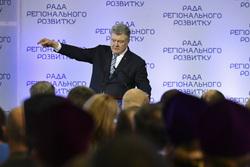 Петр Порошенко, порошенко петр