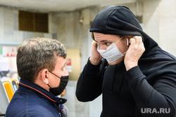 Масочный режим в екатеринбургском метрополитене. Екатеринбург, маска на лицо, масочный режим