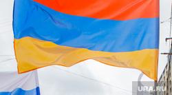 Шествие посвященное столетию геноцида армян. Екатеринбург, флаг армении, флаги