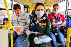Раздача бесплатных медицинских масок в городском общественном транспорте. Челябинск, эпидемия, автобус, раздача масок