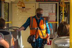 Клипарт. Магнитогорск, кондуктор, защитная маска, трамвай