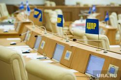Заседание Заксобрания Свердловской области 1 марта 2016 года, лдпр, заксобрание со