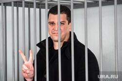 Судебное заседание по делу гражданина Бразилии Эдуардо Ришарда Серкези Фаузи. Екатеринбург, фаузи эдуардо