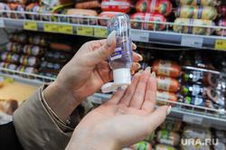 Супермаркет «Магнит». Челябинск, торговля, супермаркет магнит, продуктовый магазин, антисептик, обеззараживание, полки магазина