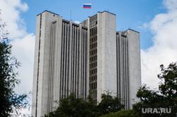 Виды Екатеринбурга, правительство свердловской области, здание