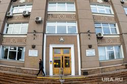 Администрация города Челябинска, администрация челябинска, виды челябинска, мэрия челябинска