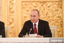 Госсовет в Кремле. Москва, путин владимир