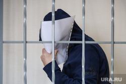 Избрание меры присечения бывшему полицейскому Архипову Дмитрию. Курган, клетка, арест, задержание, судебное дело