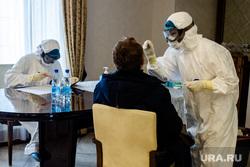 Рабочая поездка Дмитрия Кобылкина в Норильск. Норильск, защитный костюм, анализ, тест на covid19, противочумный костюм, тест на коронавирус, тест ковид